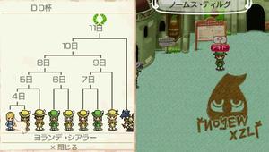 akito_13_8.jpg