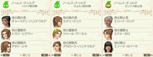 akito_13_10.jpg