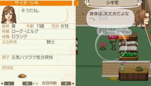 akito_13_11.jpg