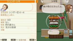 akito_13_12.jpg