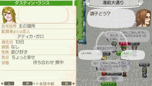 akito_13_13.jpg