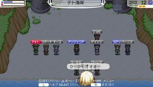 akito_13_14.jpg
