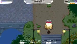 akito_13_15.jpg