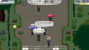akito_13_16.jpg