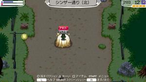 akito_13_17.jpg