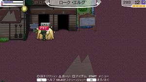 akito_13_18.jpg