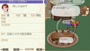 akito_13_19.jpg