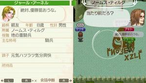 akito_13_20.jpg