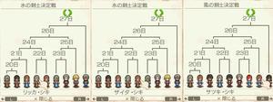 akito_13_22.jpg