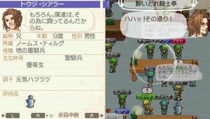 akito_13_23.jpg