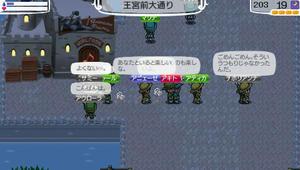 akito_13_24.jpg