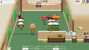 akito_13_26.jpg