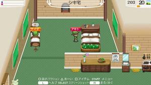 akito_13_27.jpg