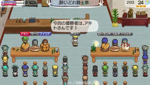 akito_13_28.jpg