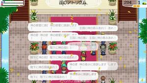 akito_14_1.jpg