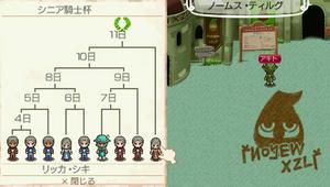 akito_14_2.jpg