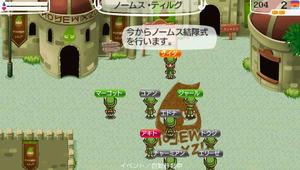 akito_14_3.jpg
