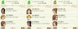 akito_14_4.jpg
