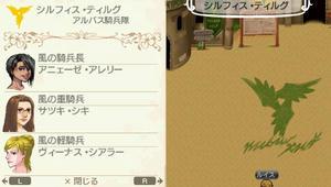 akito_14_5.jpg