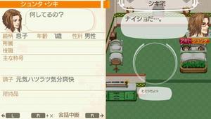 akito_14_6.jpg