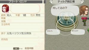 akito_14_8.jpg