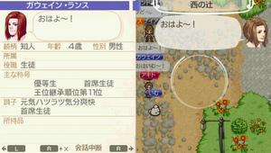 akito_14_9.jpg