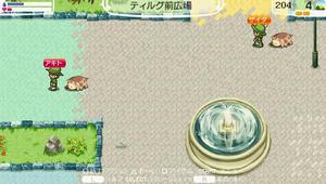 akito_14_11.jpg