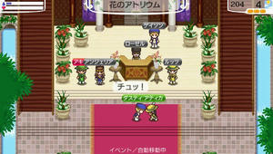 akito_14_12.jpg
