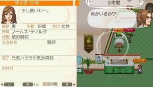 akito_14_16.jpg