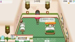 akito_14_17.jpg