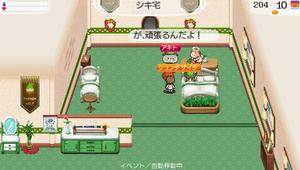 akito_14_20.jpg