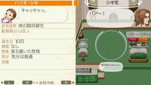 akito_14_21.jpg