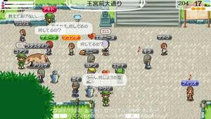 akito_14-2_2.jpg