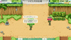 akito_14-2_3.jpg