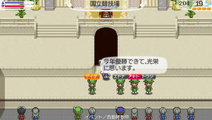 akito_14-2_4.jpg