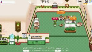 akito_14-2_6.jpg