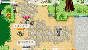akito_14-2_7.jpg