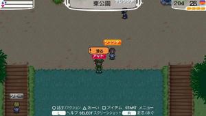 akito_14-2_8.jpg