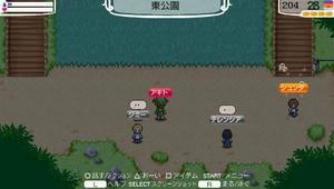 akito_14-2_10.jpg