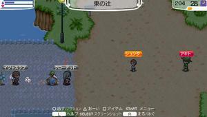 akito_14-2_12.jpg