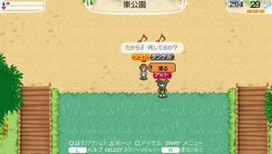 akito_14-2_14.jpg