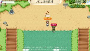 akito_14-2_16.jpg