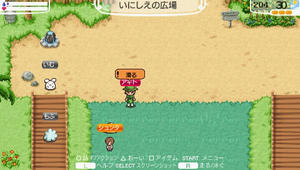 akito_14-2_18.jpg