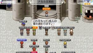 akito_15_1.jpg