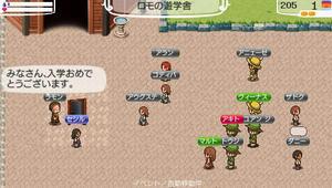 akito_15_2.jpg