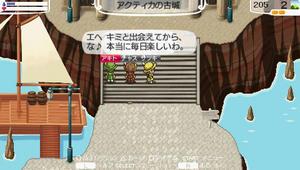 akito_15_3.jpg