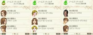 akito_15_4.jpg