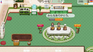 akito_15_5.jpg