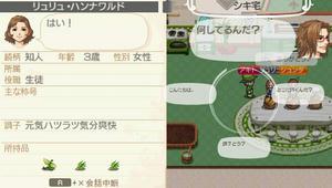 akito_15_6.jpg