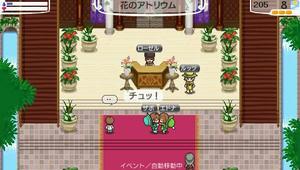 akito_15_7.jpg